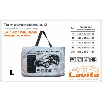 """Тент автомобильный для джипа / минивена 480х195х155 Lavita """"L"""""""