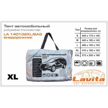 """Тент автомобильный для джипа / минивена 510х195х155 Lavita """"XL"""""""
