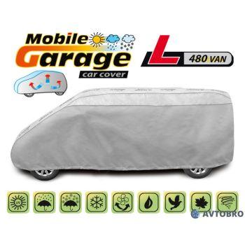 """Чехол-тент автомобильный для микроавтобуса """"L480"""" 4.70см-4.90см """"Mobile Garage"""""""