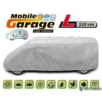 """Чехол-тент автомобильный для микроавтобуса """"L520"""" 5.20см-5.30см """"Mobile Garage"""""""